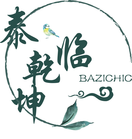BaziChic Chinese Metatphysics Consultancy